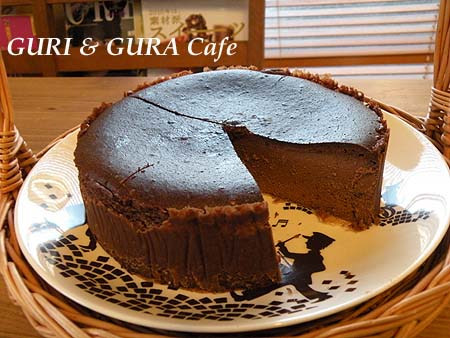 chocolatecheesecake1.jpg