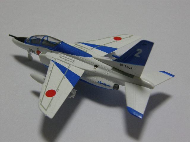 P1200002.jpg