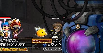 Maple091205_010409.jpg