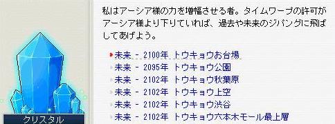 Maple091212_172821.jpg