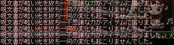 Maple100114_052749.jpg