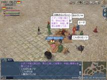 20100101_01.jpg
