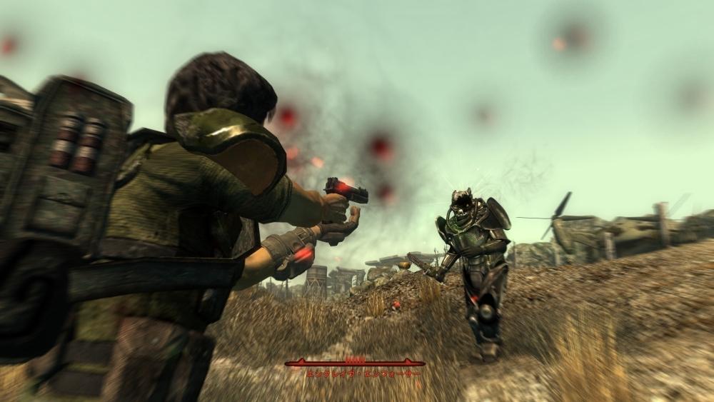 Fallout3_0041.jpg