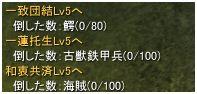 100_2.jpg
