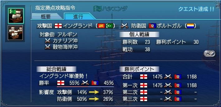201005大海戦1