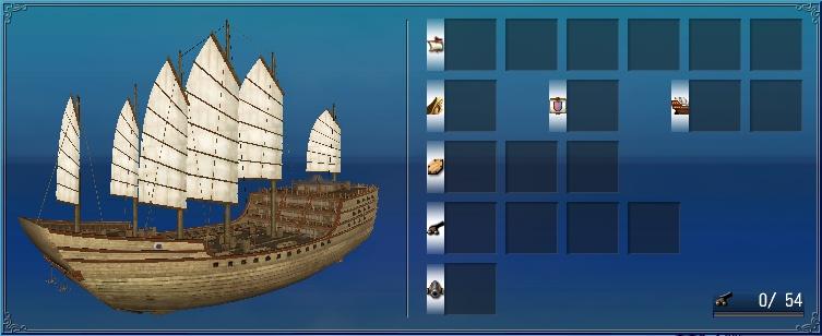大型福船装備枠