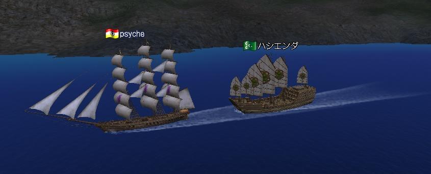 大型福船大きい?w