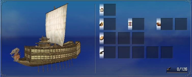 大安宅船船部品