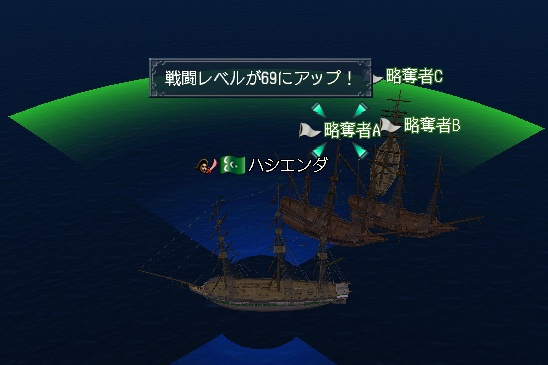 battle69.jpg