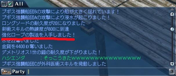 kyoukaro.jpg