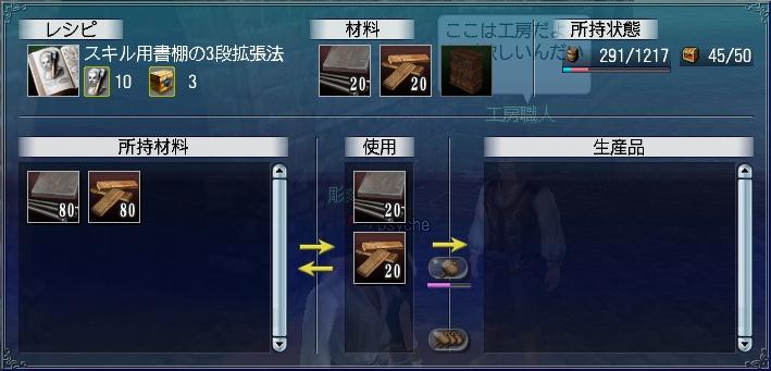 tana3-2.jpg