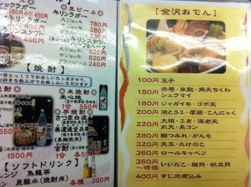 s_あいぽん画像 058