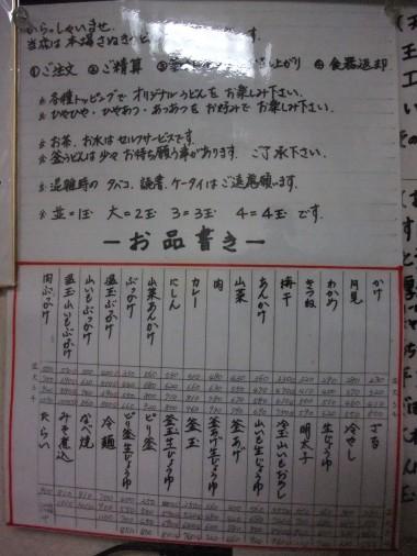 s_DSCF0064.jpg