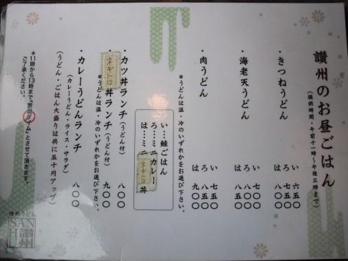 s_DSCF0081.jpg