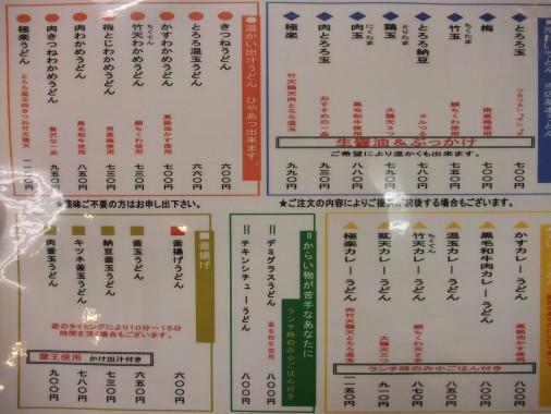 s_DSCF0113.jpg