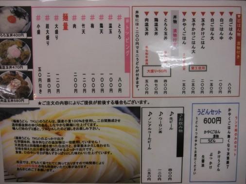s_DSCF0114.jpg