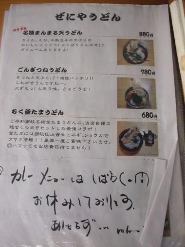 s_DSCF0568.jpg