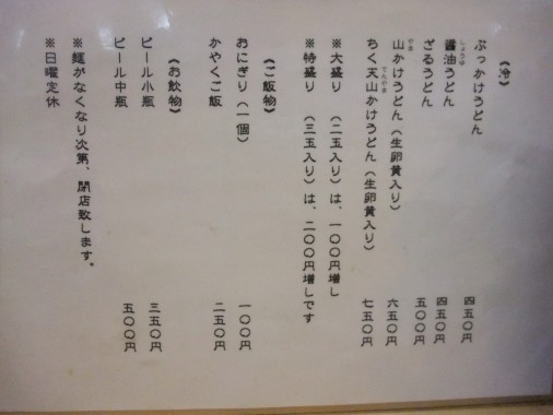 s_DSCF0589.jpg