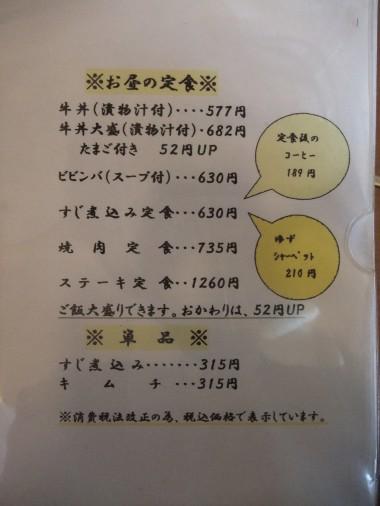 s_DSCF0718.jpg