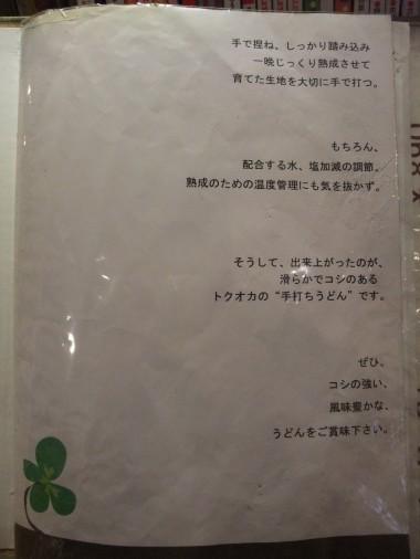 s_DSCF1004.jpg