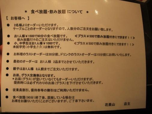 s_DSCF1065.jpg