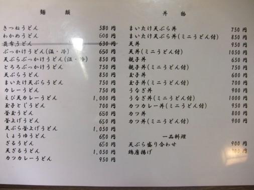 s_DSCF1133.jpg
