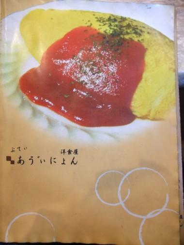 s_DSCF1216.jpg