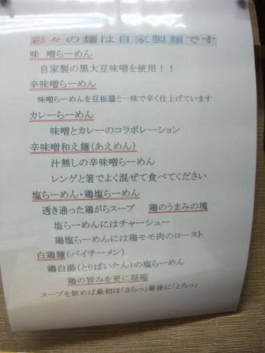 s_DSCF1639.jpg