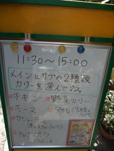 s_DSCF1713.jpg
