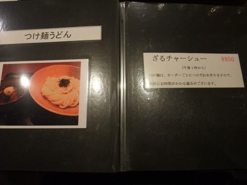 s_DSCF1954.jpg