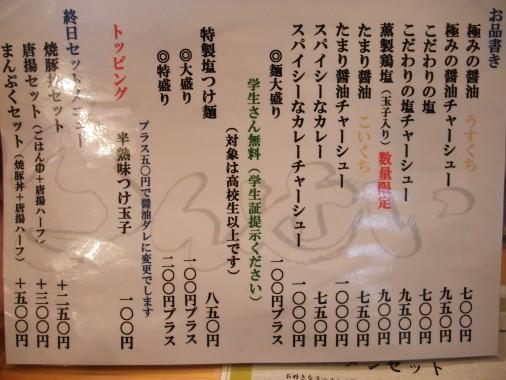 s_DSCF2026.jpg