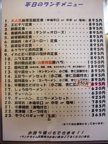 s_DSCF2046.jpg