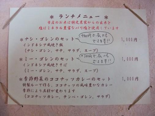s_DSCF2246.jpg