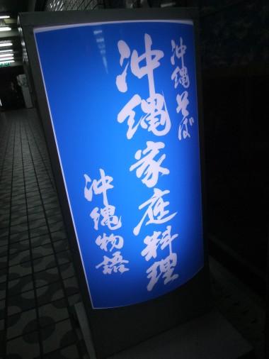 s_DSCF2315.jpg