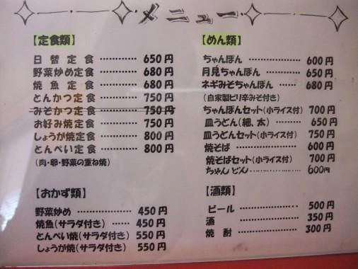 s_DSCF2538.jpg