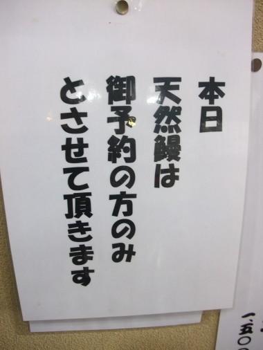 s_DSCF2734.jpg
