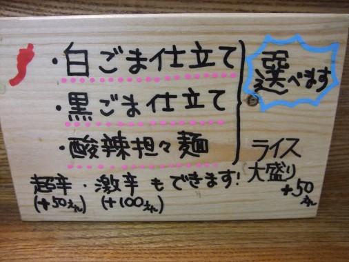 s_DSCF3009.jpg