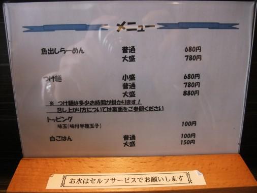 s_DSCF4083.jpg