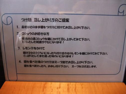 s_DSCF4084.jpg