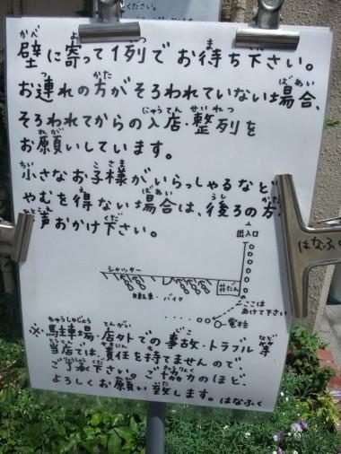 s_DSCF4600.jpg