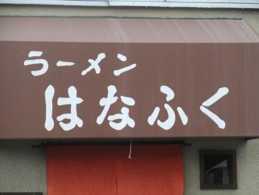 s_DSCF4615.jpg