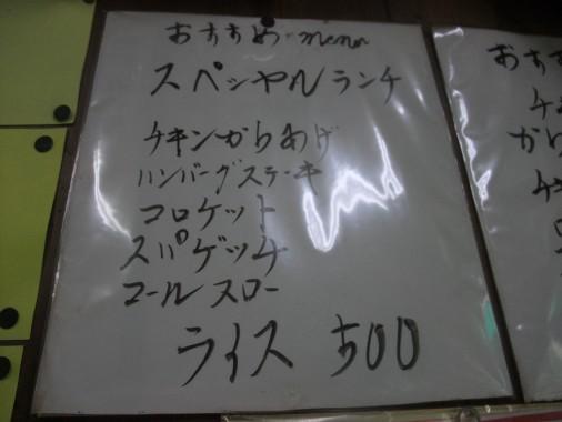 s_DSCF4735.jpg