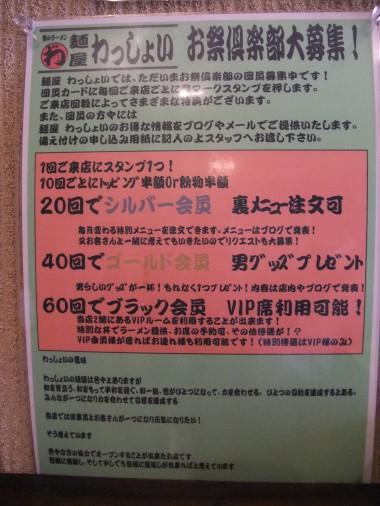s_DSCF4870.jpg