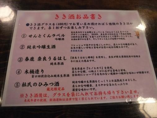 s_DSCF4913.jpg