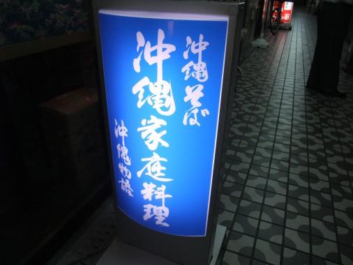 s_DSCF5030.jpg