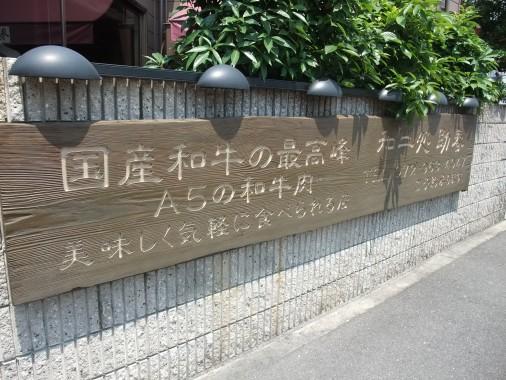 s_DSCF5300.jpg