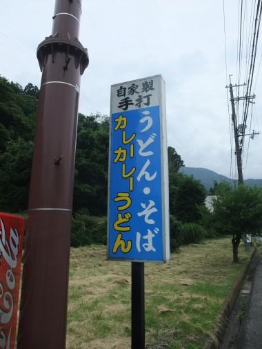 s_DSCF5959.jpg