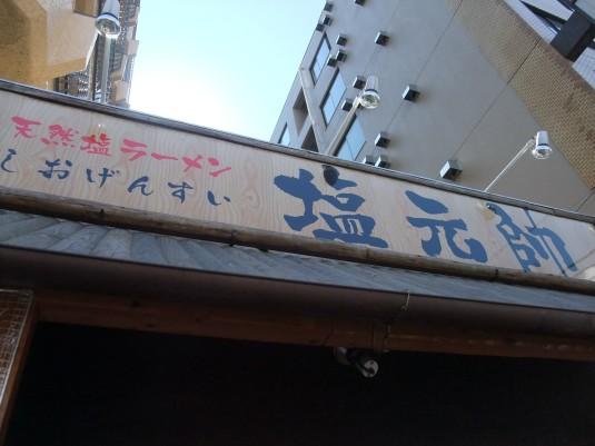 s_DSCF7464.jpg