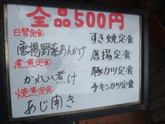 s_DSCF8555.jpg