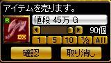 10-01-10red1.jpg